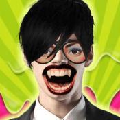 创建滑稽图片和转变脸 - 照片特效 图片处理软件