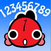 数字游戏——适合孩子的基础运算学习应用 1.2