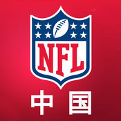 NFL中国 2
