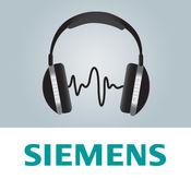 西门子 听力测试