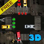 通勤: 交通车道控制3D 1