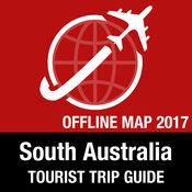 South Australia 旅游指南+离线地图 1