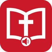 KJV 圣经 (KJV + 圣经和合本)有声圣经朗读同步 1