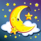 童谣睡眠音乐旋律对于宝宝平静和更好睡得安稳 1