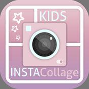 孩子Insta拼贴艺术 – 格制造者,图像相框和版面为可爱的宝