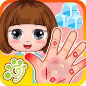 贝儿手部护理医生诊所(欢乐盒子)儿童化妆看病女生小游戏