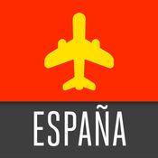西班牙旅游攻略、歐羅巴洲 3.0.16