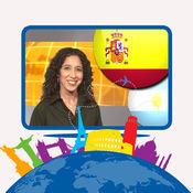 西班牙语 - SPEAKIT! (视频课程) 216.6.1