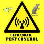 超声波病虫害防治 3