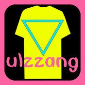 ULzzang-淘尽韩国潮流、型男美女的选择 1