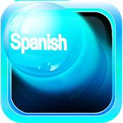 沐浴泡泡 西班牙语 PRO 2.3