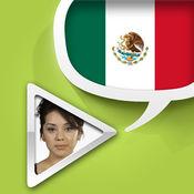 西班牙语视频字典 4.3
