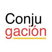 西班牙语动词变位小幫手  6.5.2