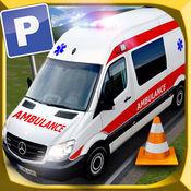 救护车紧急停车...