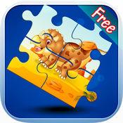 拼图恐龙 - 游戏为幼儿和儿童 1