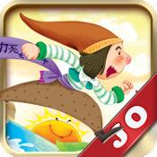 JoyOrange-勇敢的小裁缝 1.1