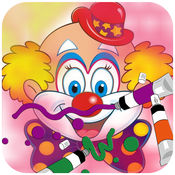小丑马戏团着色...
