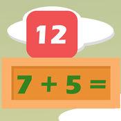 数学盒子-加减 1