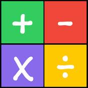 Math Braining - 学习加,减和乘 1
