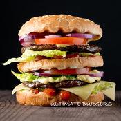 最好的汉堡包 2