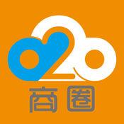 O2O商圈买家 1.1