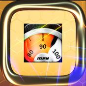 速度-ometer控制 1