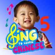 唱歌谣 学华文 5...
