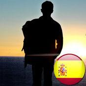 西班牙语不用学 -- 西语系国家旅游必备 3