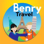 Benryトラベル | 1000以上のすぐに使える英語・イタリア語