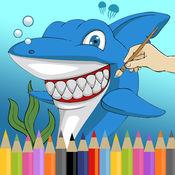 海洋鲨鱼着色游戏的孩子成人免费HD 2.2