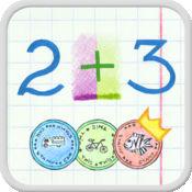 性格开朗的数学: Math Is Fun 1.53