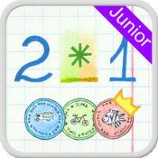 数学的孩子: Math Is Fun Junior 1.3