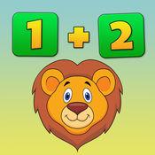 数学的快乐 - 孩子们学习数字,加法和减法 1.2