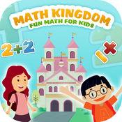 趣味数学王国 1.2.1