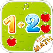 宝宝 数学 游戏与学习 1