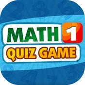 数学 水平 1 测验 - 玩 好玩的 游戏 1