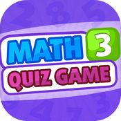 数学 水平 3 测验 – 玩 最好 亲 教育 测试 1