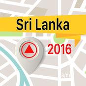 斯里兰卡 离线地图导航和指南 1