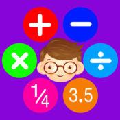 数学练习 - 有趣的游戏,为孩子和年轻人 4