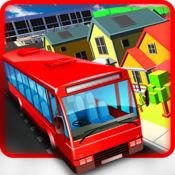 教练巴士模拟器:城市Pro驱动器2017年 1