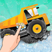 建设水洗车间:后重活取出机的肮脏 1