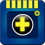 内存管理器 - Memory Manager HD 1.2