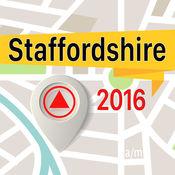 Staffordshire 离线地图导航和指南 1