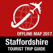 Staffordshire 旅游指南+离线地图 1