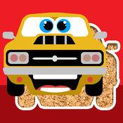 他第的小车益智 为幼儿园和学龄前儿童而设的拼图游戏 1