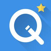 QuitNow! PRO - 与戒烟圈子一同戒烟 5.7.0