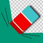 剪切和粘贴 - 照片背景橡皮擦编辑器删除相同颜色的图片的