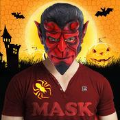 万圣节怪物面具照片贴纸制造商免费 1