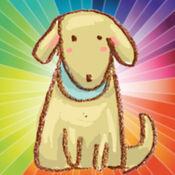 幼儿:狗和小狗着色页! - 着色书的孩子 - 儿童游戏 - 为孩子