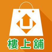 UPPERSHOP 楼上铺